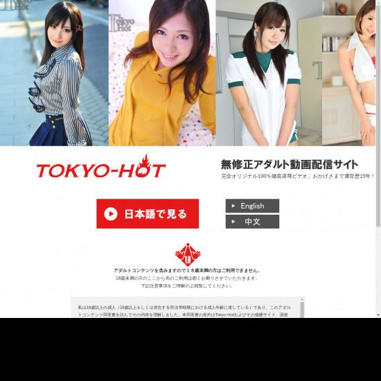 Tokyo Hot